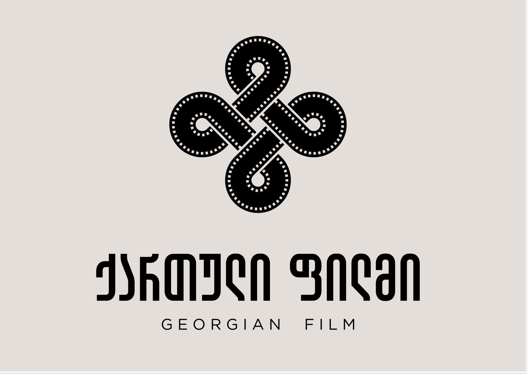 Georgian film